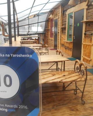Guesthouse Skazka na Yaroshenko