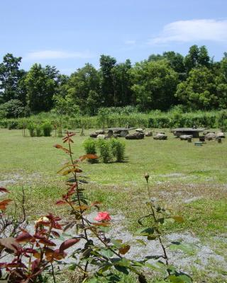 Taroko Sialin Coffee Farm Homestay