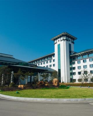 Gloria Resorts Jingdezhen Xishan Lake
