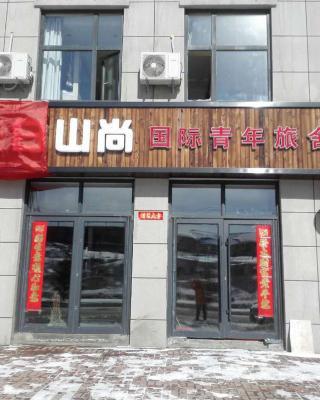 Changbai Mountain Shang International Youth Hostel