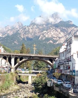 Huang Mountain Wangfeng Hotel