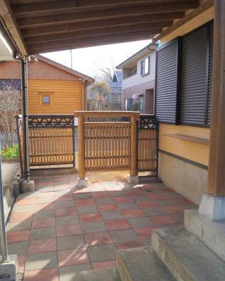 Villa Hikari