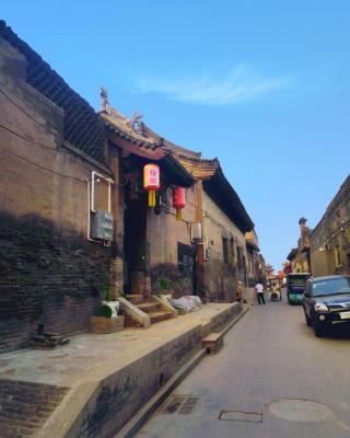Xinlongkui Inn Pingyao