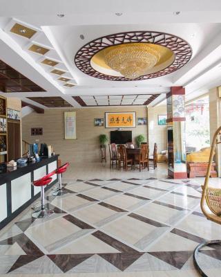 Jiuhuashan Four Seasons Garden Hotel