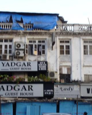 Yadgar Guest House