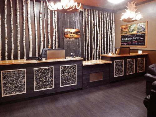 Copper River Inn & Conference Centre