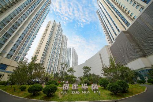 Lejiaxuan Boutique Apartment Licang Yinzuo Plaza Branch