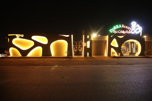 c6c26a824da18 أفضل 10 شاليهات في الرياض، السعودية