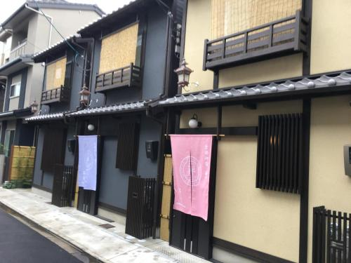 Kyoto Oyado ZEN