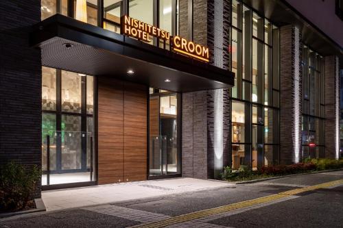 Los 10 mejores hoteles de 4 estrellas en Nagoya, Japón ...