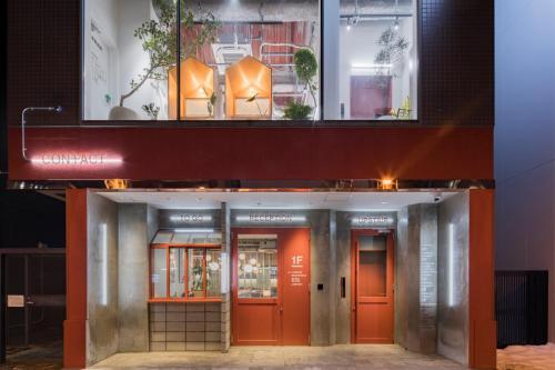 Goen Lounge & Stay Sapporo