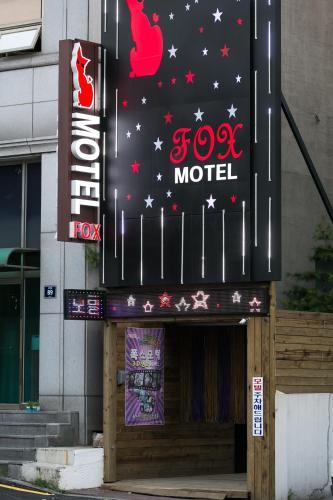Fox Motel