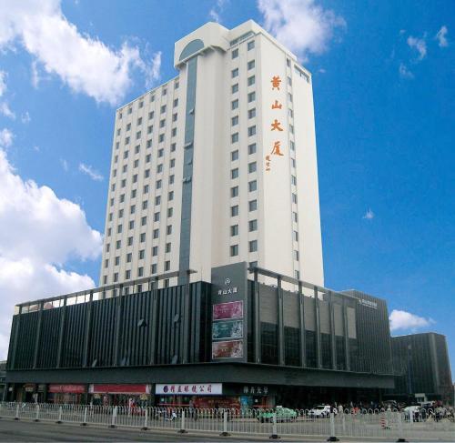 Los 10 mejores hoteles de lujo en hefei china for Booking hoteles de lujo