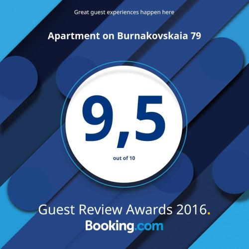 Apartment on Burnakovskaia 79