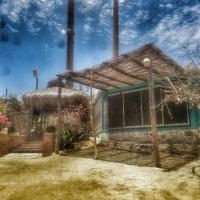 Casa Dominguez
