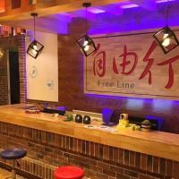 Qingdao Ziyouxing International Hostel Laoshan Dian