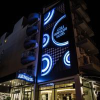 فندق أسلي