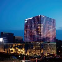 فندق جميرا هيمالايا شنغهاي