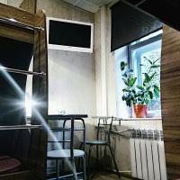 Hostel Uyutnoye Mestechko