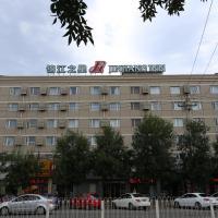 Jinjiang Inn Beijing Shangdi Technology Park