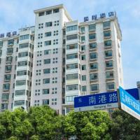 Starway Hotel Shanghai Fengxian Nanqiao East Huancheng Road