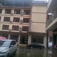 Shangyou Nongjia Hotel