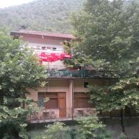 Hotel- Restaurant Struma