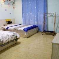 Huang Shan Free Walker Hostel