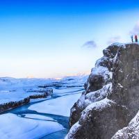 Volcano Huts Þórsmörk