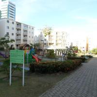 Condomínio Arboris