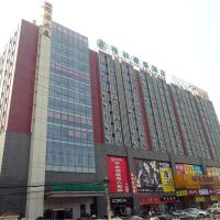 GreenTree Inn BeiJing QingHeqiao Business Hotel