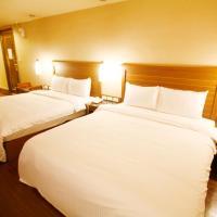 Kindness Hotel - Yuanlin