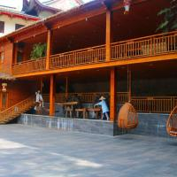 Chuitai Mountain Forest Guesthouse
