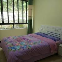 Yellow Mountain Guesthouse