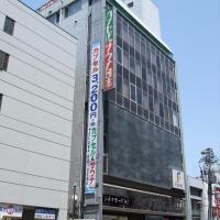 Capsule & Sauna Nippon (Male Only)