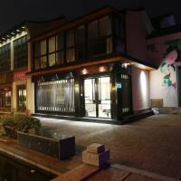 Hehe Jingshe Hotel
