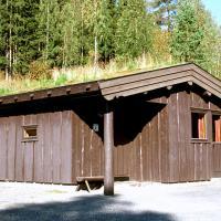 Hunderfossen Cottages