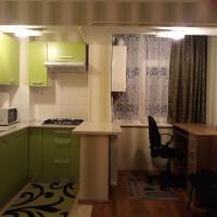 Geo Apartament