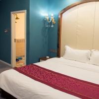 Shang Lin Jun Hao Holiday Hotel
