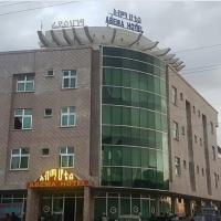 Abima Hotel