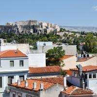 Amazing Acropolis View in the Historical Center