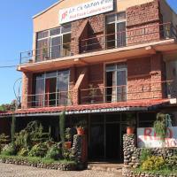 Red Rock Lalibela Hotel