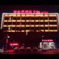 Ibis Hotel Tianjin Wuqing