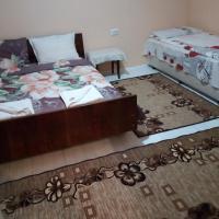 Guest House Emiliya