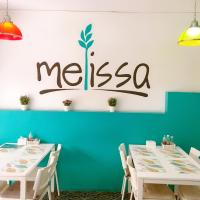 Melissa guesthouse