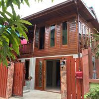 Hostel Baan khun yay
