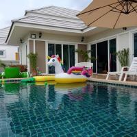 บ้านพักหัวหินเติมรัก พูลวิลล่า(Hau Hin Term Rak Pool Villa)