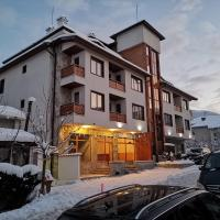 Ски Апартаменти Хивис