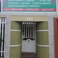 Hotel Pousada Jarinã