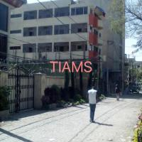 Tiams Guest House